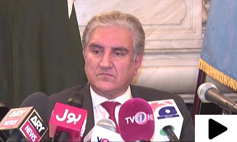 'پاکستان، امریکا سے کوئی غیر حقیقی خواہشات نہیں رکھتا'