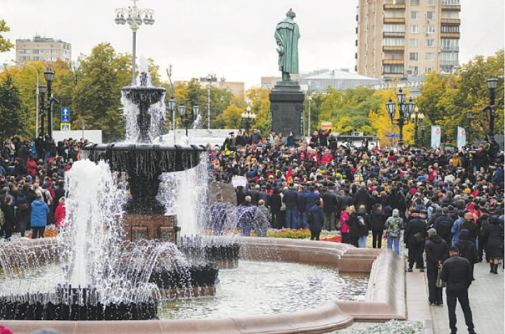 MOSCOW: Demonstrators gather during a rally against results of the recent parliamentary elections at the Pushkin Square on Saturday.—AP