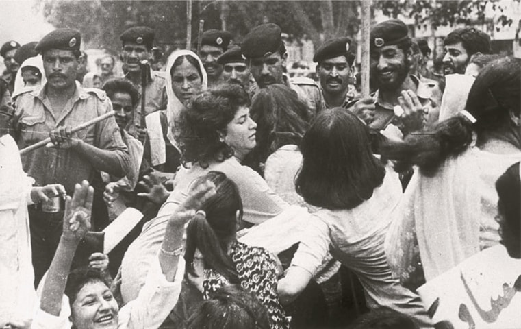 A defining moment from the Women's Action Forum rally in Lahore, Feb 12, 1983 | Dawn file photo