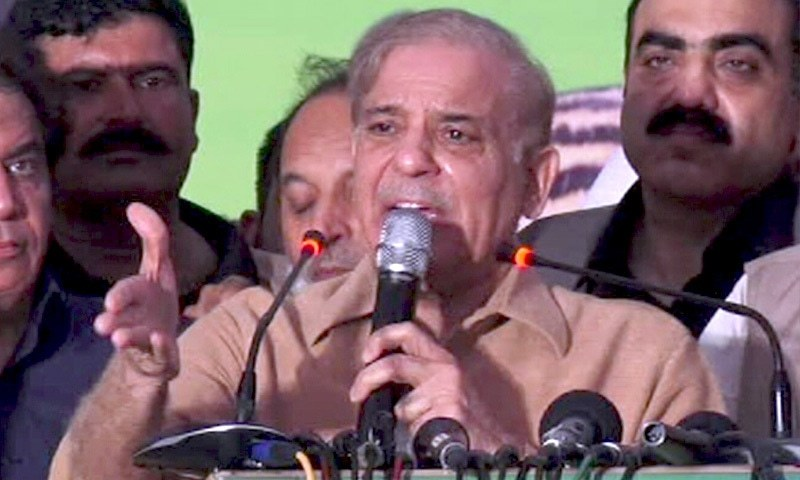 PML-N president Shehbaz Sharif addresses party workers convention in Rawalpindi on Sunday. — DawnNewsTV