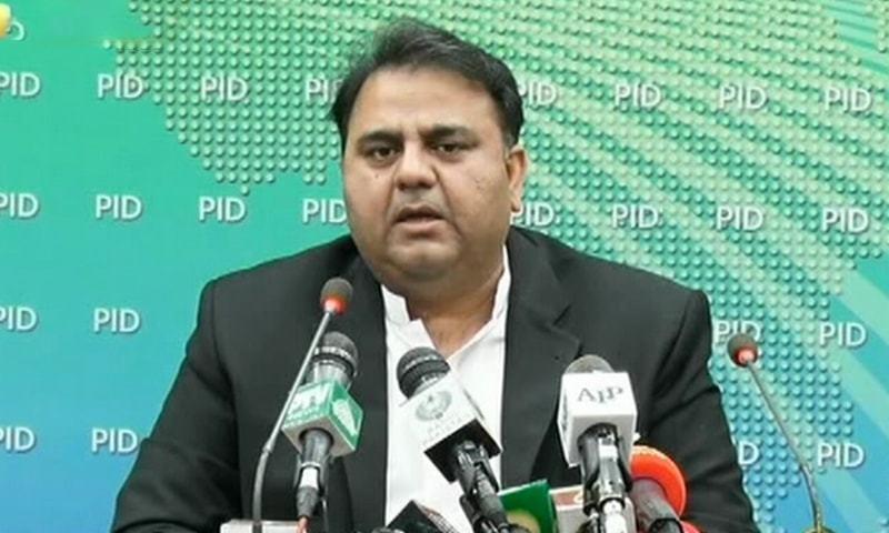 فواد چوہدری نے سابق حکومت پرکرپشن  کے الزامات عائد کیے---فائل/فوٹو: ڈان نیوز