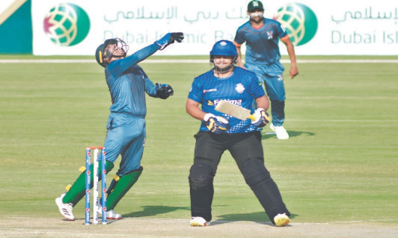 RAWALPINDI: Southern Punjab's Azam Khan is devastated as Balochistan wicket-keeper Bismillah Khan catches him during the National Cup match at the Pindi Cricket Stadium on Sunday. —Tanveer Shahzad/White Star