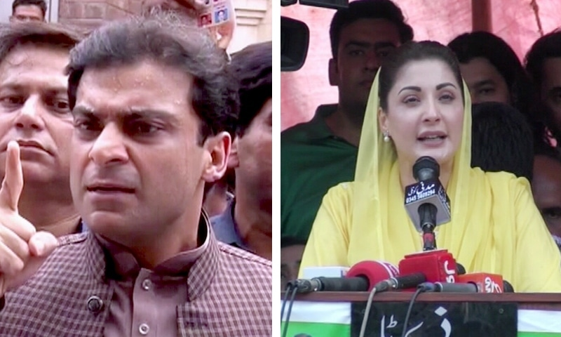 This combo photo shows Opposition leader in the Punjab Assembly Hamza Shehbaz (left) and PML-N Vice President Maryam Nawaz. — DawnNewsTV/File