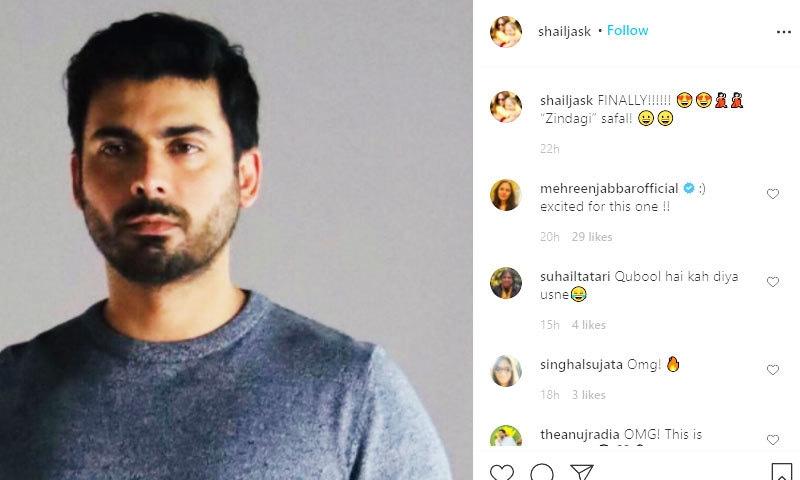 بھارتی فلم ساز کی پوسٹ پر مہرین جبار نے کمنٹ کیا، جس سے لوگ سمجھ رہے ہیں کہ وہ ویب سیریز کی ہدایات دیں گی—اسکرین شاٹ