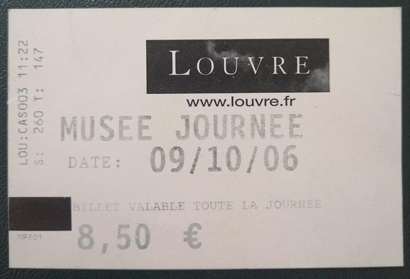 عجائب گھر کا ٹکٹ
