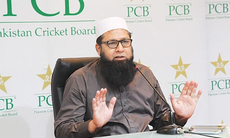 Netizens flood Twitter with messages of support after Inzamam ul Haq undergoes heart surgery