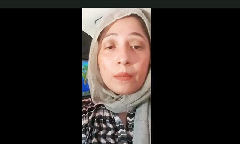 امریکا روانگی کے وقت زرین غزل نے ایک ویڈیو بھی جاری کی، جس میں انہوں نے عوام سے دعا کی اپیل کی—اسکرین شاٹ