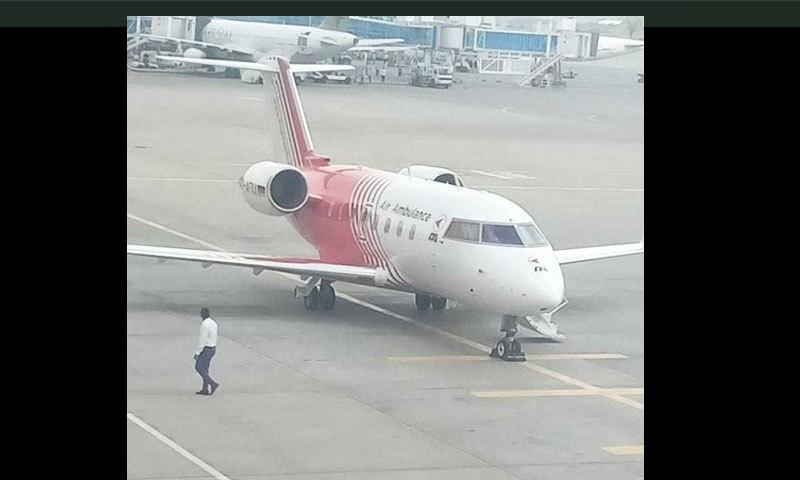 ایئر ایمبولینس 26 ستمبر کو کراچی پہنچ گئی تھی—فوٹو: قاضی حسن/ ڈان نیوز