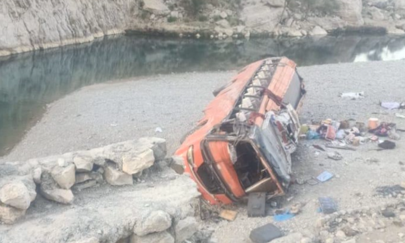 This file photo shows a damaged bus after it fell into a ravine in Khuzdar, Balochistan on June 11, 2021. — DawnNewsTV/File