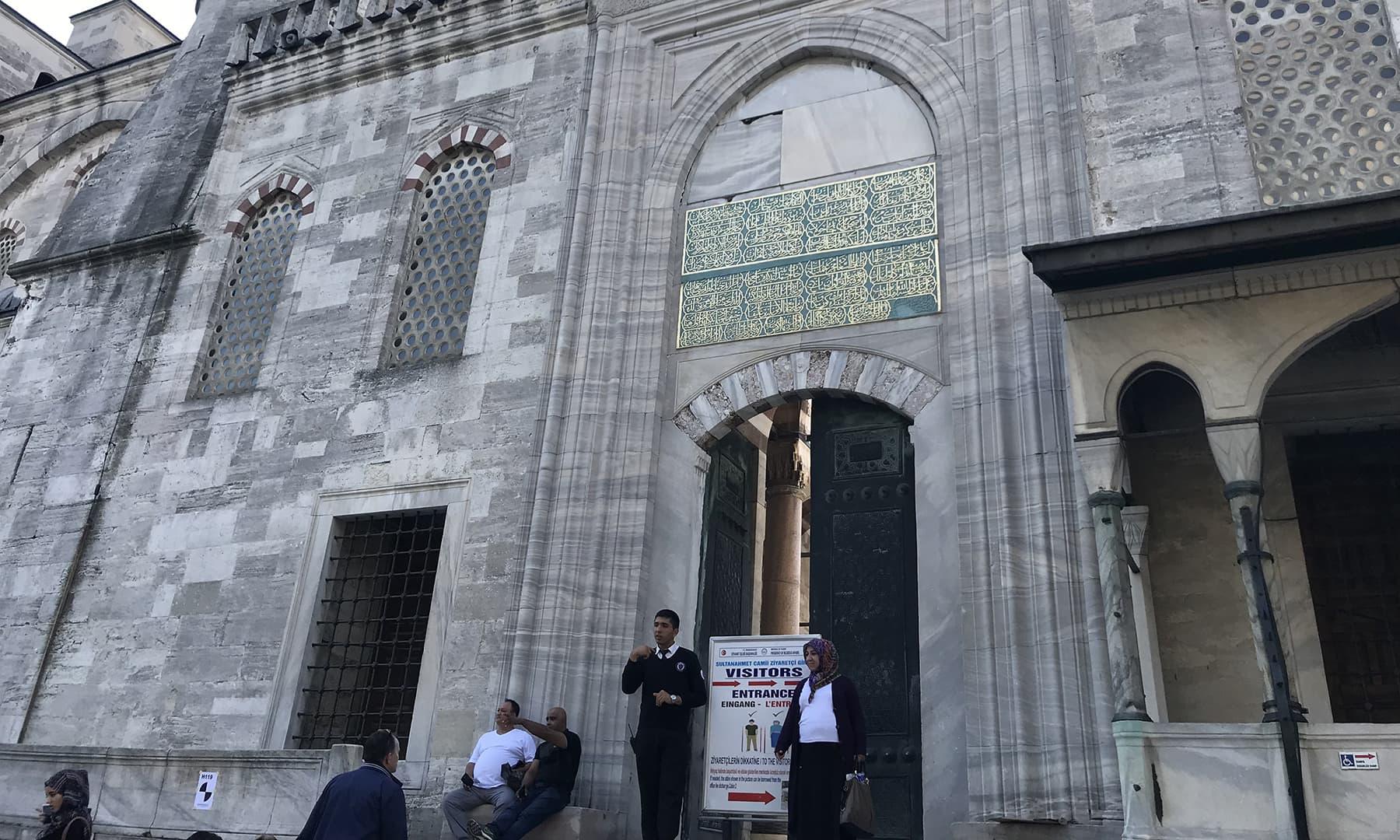 نیلی مسجد (2017ء)