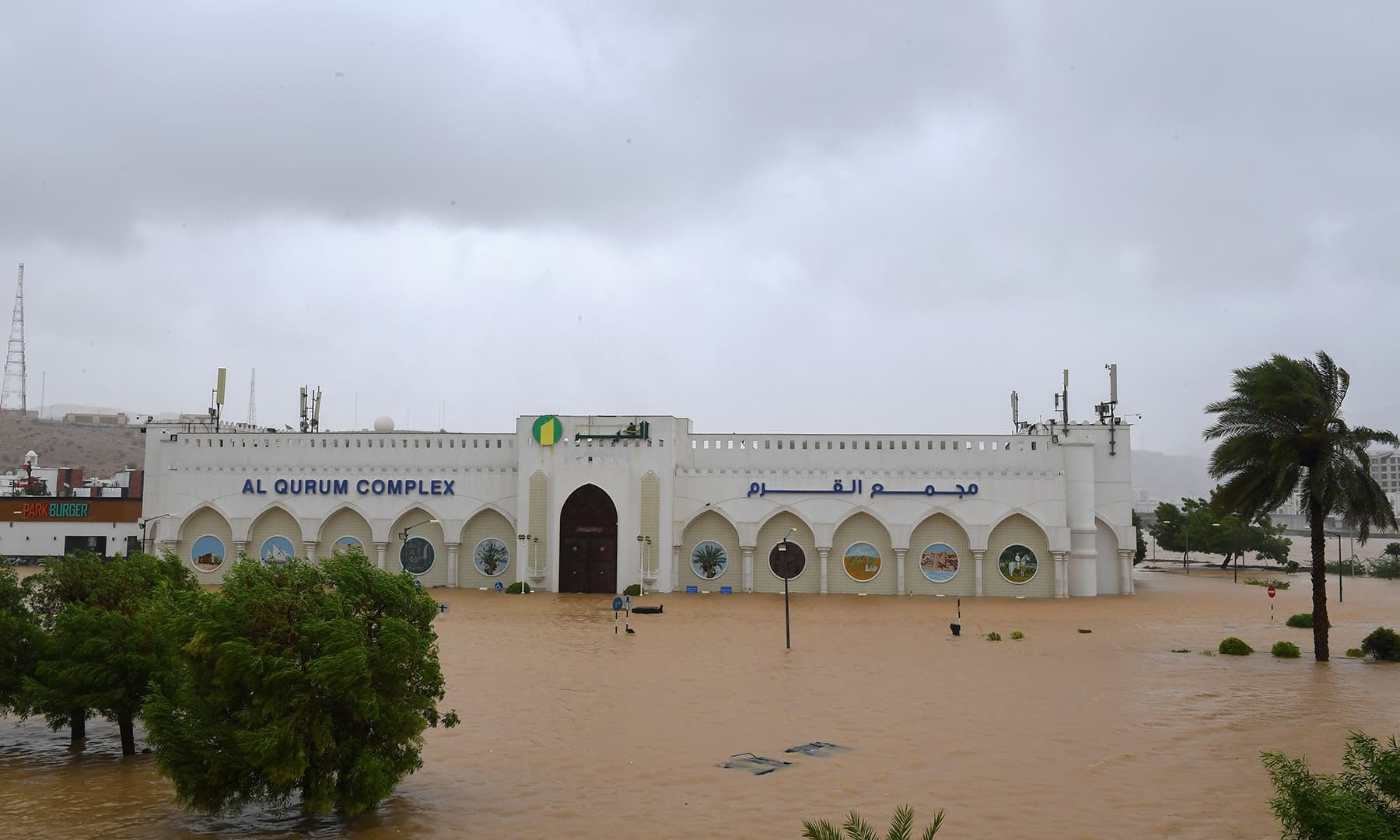 Parking of Al Qurum Complex is flooded as Cyclone Shaheen makes landfall in Muscat, Oman, October 3. — Oman News Agency/Handout via Reuters