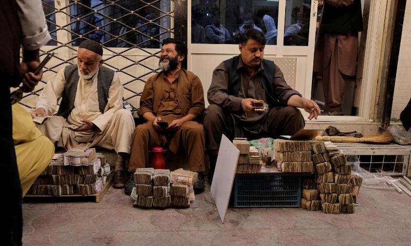 افغان شہریوں کی مدد کیلئے رقم ترسیل کرنے کی منصوبہ بندی