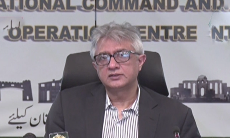 Special Assistant to the Prime Minister (SAPM) on Health Dr Faisal Sultan addresses a press conference in Islamabad on Friday. — DawnNewsTV
