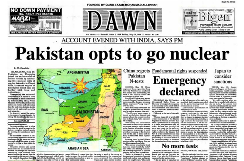 ایٹمی دھماکے کے اگلے روز ڈان اخبار کا سرورق—ڈان آرکائیوز