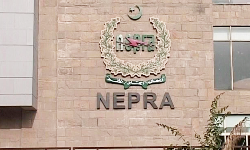 This file photo shows the logo of the National Electric Power Regulatory Authority. — APP/File
