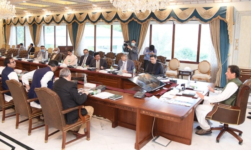 Prime Minister Imran Khan presides over a meeting of the Mineral Development Framework. — Photo courtesy: PID