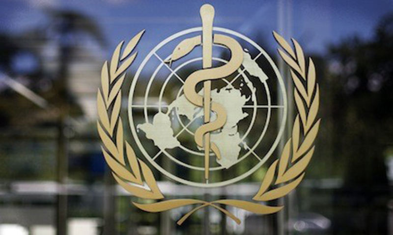 A file photo of the logo of the World Health Organisation. — AFP/File