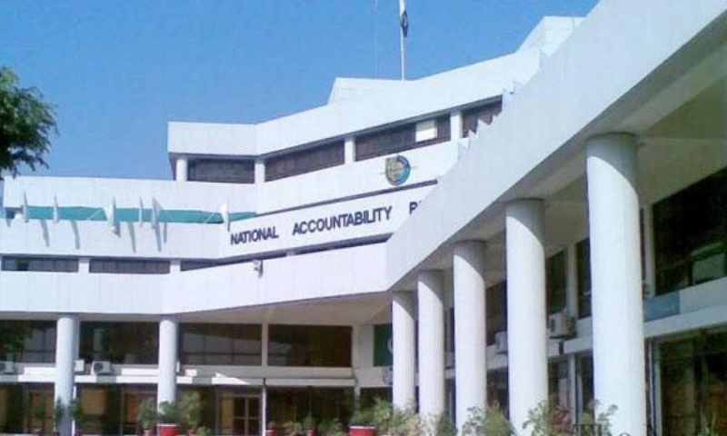 A file view of the National Accountability Bureau (NAB) office in Islamabad. — APP
