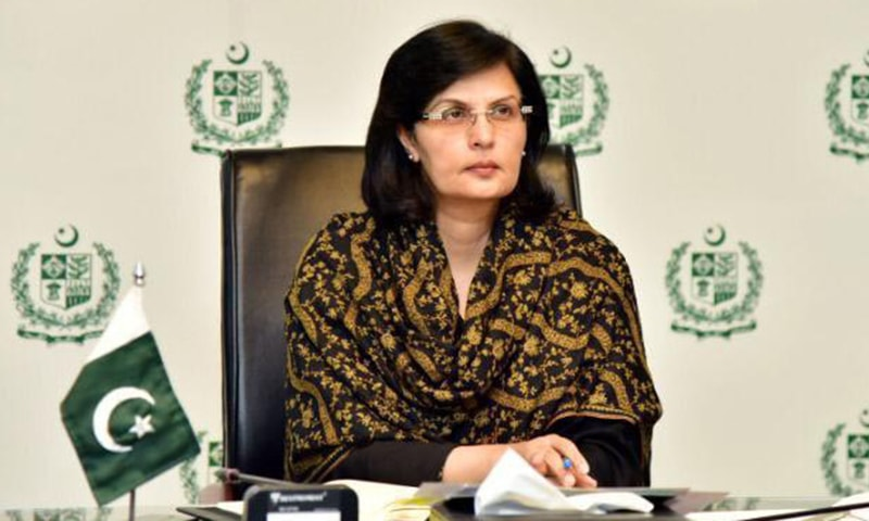 Special Assistant to the Prime Minister on Poverty Alleviation and Social Protection Dr Sania Nishtar chaired the meeting. — APP/File