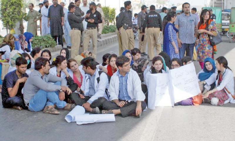 A group of young doctors protests in this file photo. — INP