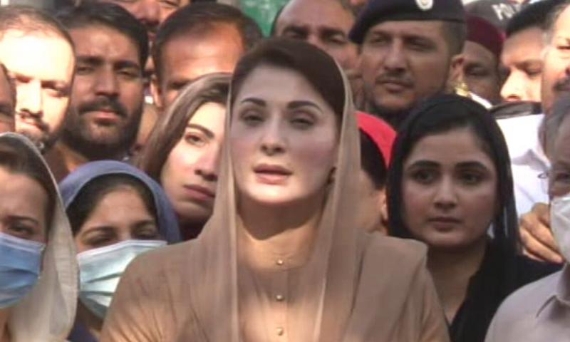 PML-N Vice President Maryam Nawaz speaks to the media outside the IHC on Wednesday. — DawnNewsTV