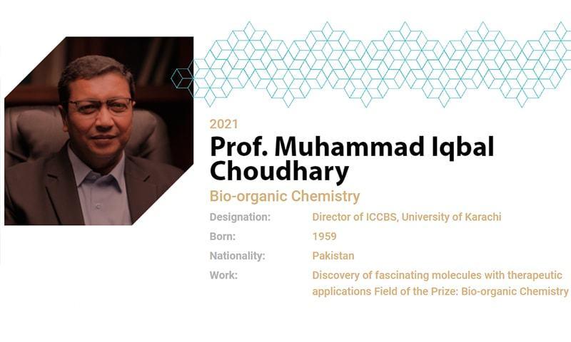 پاکستان کے ڈاکٹر اقبال چوہدری مسلم دنیا کا سب سے بڑا سائنسی ایوارڈ جیتنے میں کامیاب