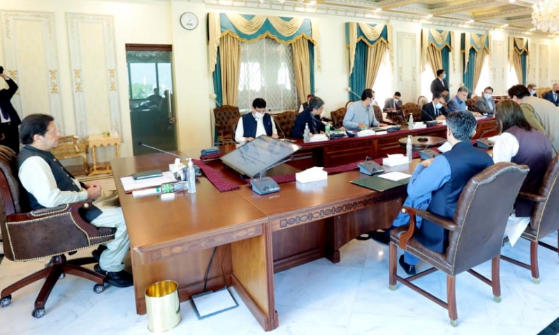 Prime Minister Imran Khan chairs a meeting on Integrated Development Plan for Gilgit-Baltistan. — PID