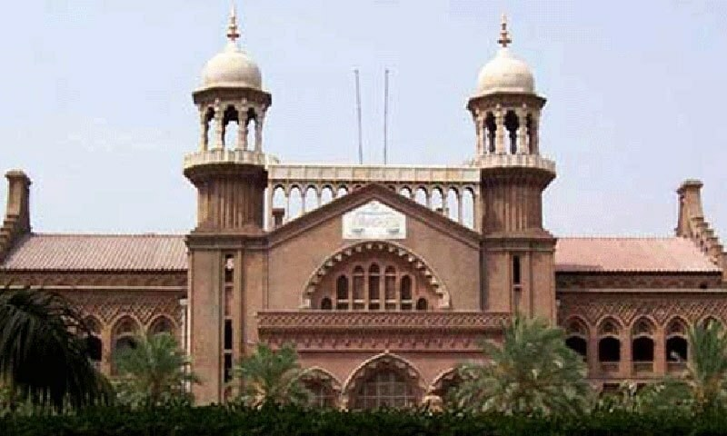 A file photo of the Lahore High Court. — AFP/File