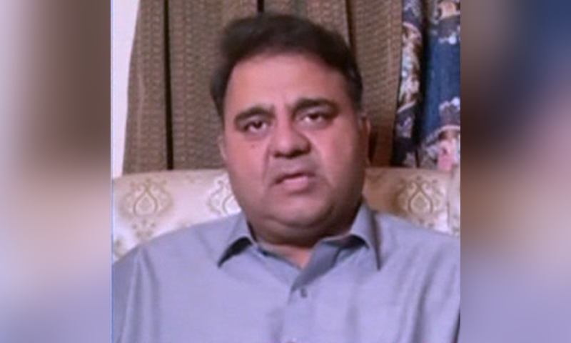 Information Minister speaks during the DawnNews show 'Live with Adil Shahzeb' on Wednesday.