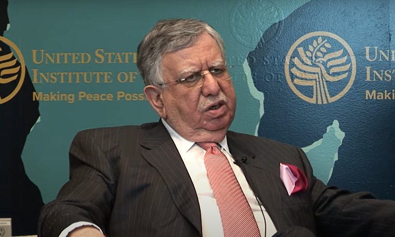Finance Minister Shaukat Tarin speaks at the United States Institute of Peace on Wednesday. — Screengrab from USIP video