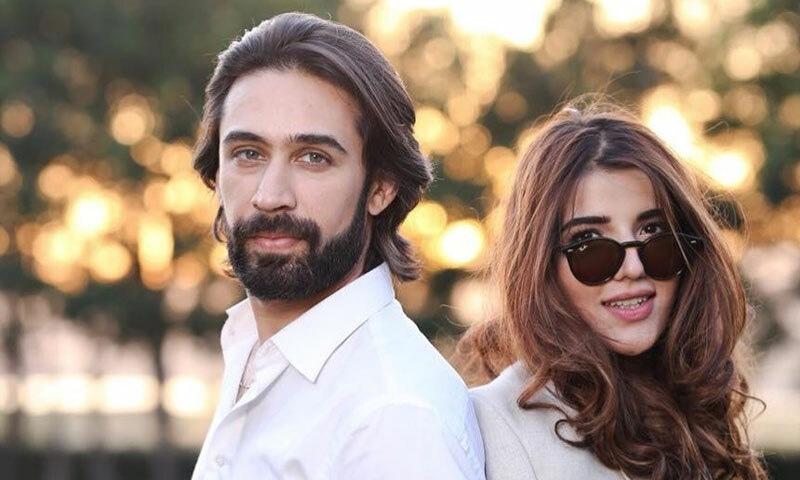 علی رحمٰن خان صرف اچھے دوست ہیں، اداکارہ—فوٹو: فیس بک