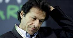 I hit Imran with a hockey stick, claims rival candidate