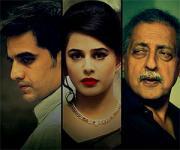 Tamanna: Pakistan's first noir film