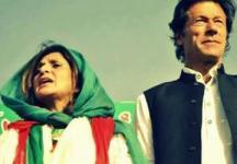 """PTI accuses Fauzia Kasuri of leveling """"false allegations"""""""