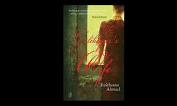 REVIEW: The Gatekeeper's Wife by Rukhsana Ahmad