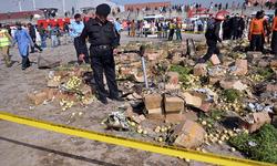 دہشت گردی کے متاثرین کی امداد اور بحالی