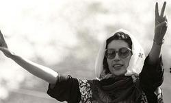 نائنٹیز کا پاکستان -- 2