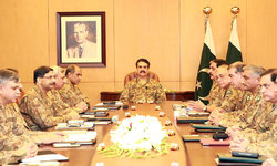 Corps commanders satisfied with NWA operation