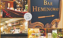 The day Ernest Hemingway took the Ritz bar