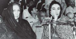 نائنٹیز کا پاکستان - 7