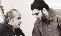 A leaf from history: Dissent within PPP ranks