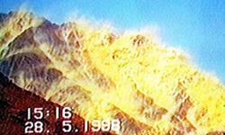 نائنٹیز کا پاکستان - 9