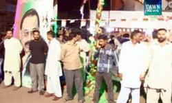 Orangi Town attack: MQM worker succumbs to injuries
