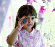 Humaira Saleem's Campaign Watch