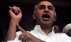 A leaf from history: Supreme Court rejects Bhutto's appeal