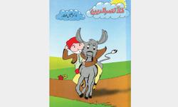 Mullah Nasiruddin's satirical jokes stimulate laughter and wit