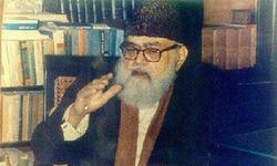Abul Ala Maududi: An existentialist history