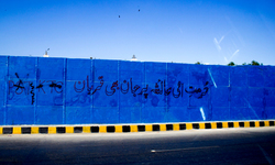 'Chalo Chalo, Syria Chalo', and other graffiti tales
