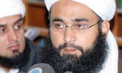 Lal Masjid naib khateeb  booked