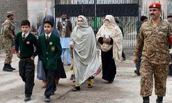 KP to spend Rs7 billion on security for schools